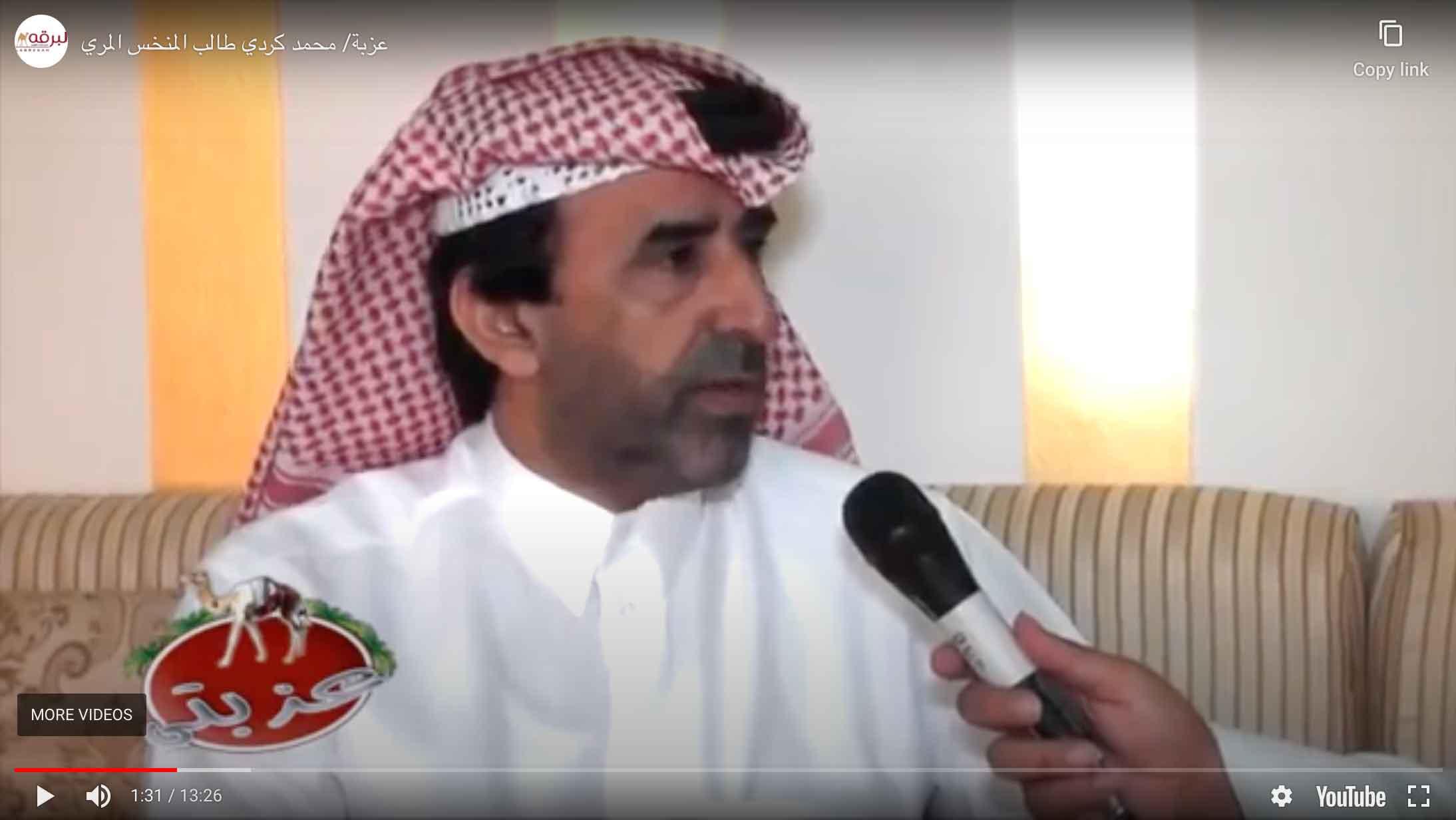 عزبة/ محمد كردي طالب المنخس