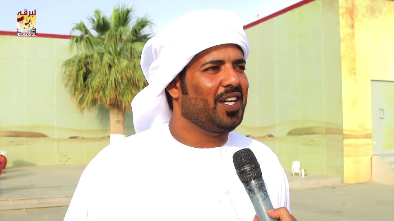 لقاء مع علي خميس الخوذيري الشلفة الفضية للجذاع بكار مفتوح مهرجان سمو الأمير المفدى مساء ٣-٤-٢٠١٩