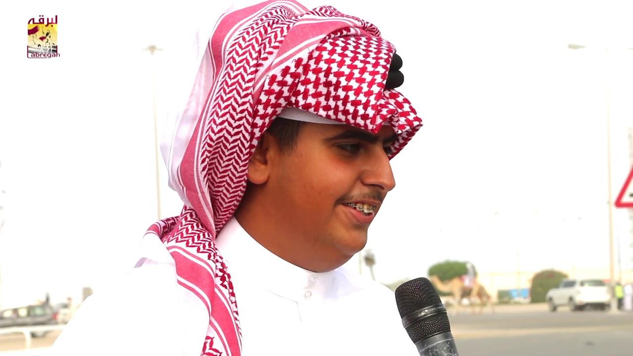 لقاء مع أبناء الدكتور عبدالله مطر الدوسري الشوط الرئيسي للجذاع قعدان المفتوح صباح ١٠-١١-٢٠١٨