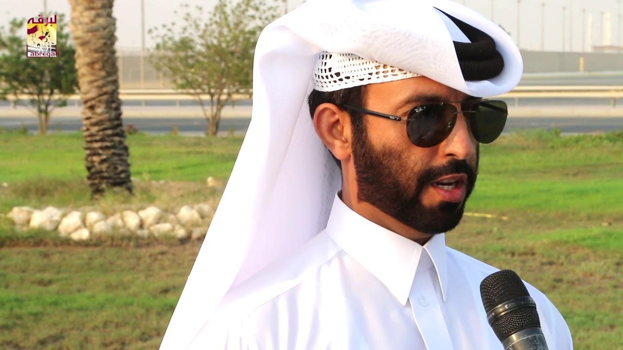 لقاء مع محمد بن برقان المقارح الشوط الرئيسي للحقايق بكار إنتاج المحلي الثالث ١٠-١٠-٢٠١٨