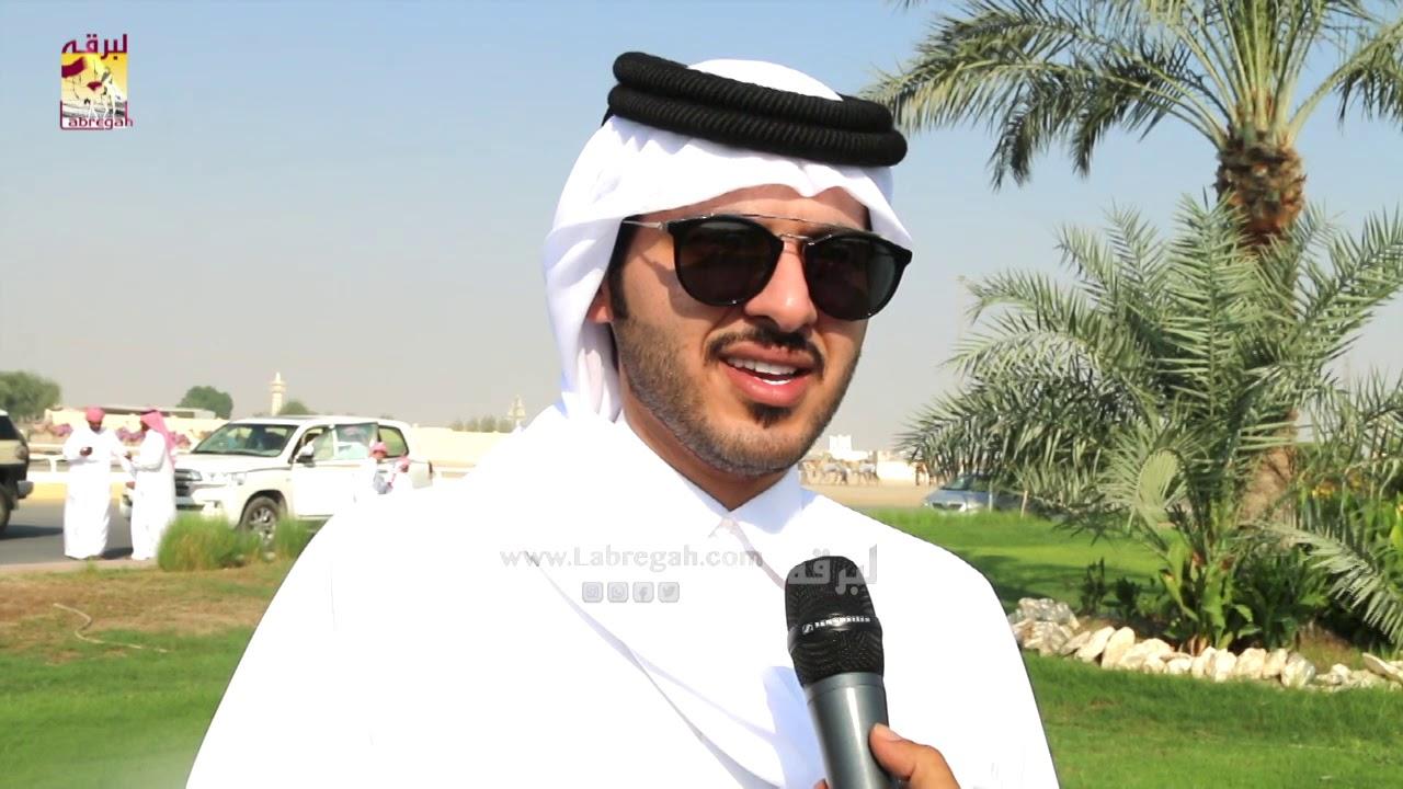 لقاء مع سلطان حمد تريحيب بن نايفة الشوط الرئيسي للجذاع بكار إنتاج صباح ٢٦-١٠-٢٠١٩