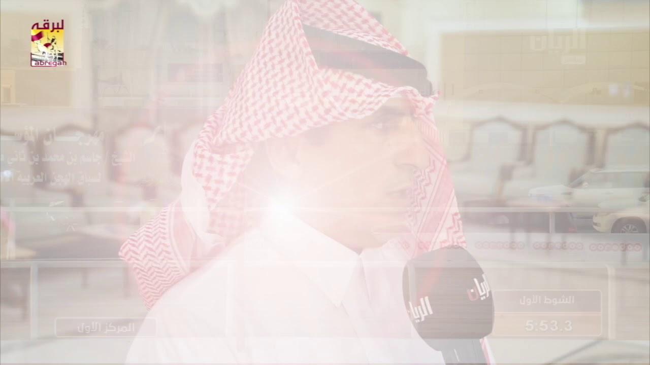 لقاءات مع الفائزين برموز الحقايق الإنتاج الشخصي مهرجان المؤسس صباح ١٩-١٢-٢٠١٧