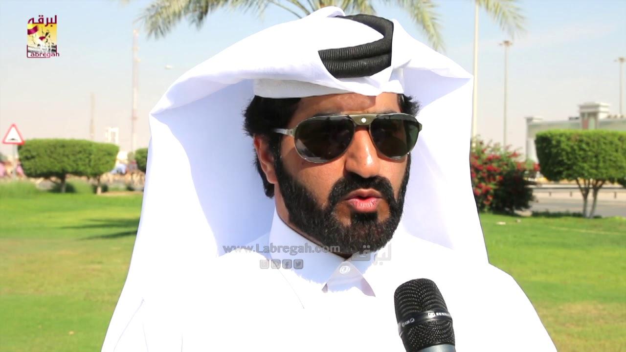 لقاء مع حمد بن محمد بن عقيل.. الشوط الرئيسي للثنايا بكار إنتاج صباح ١٤-١١-٢٠١٩