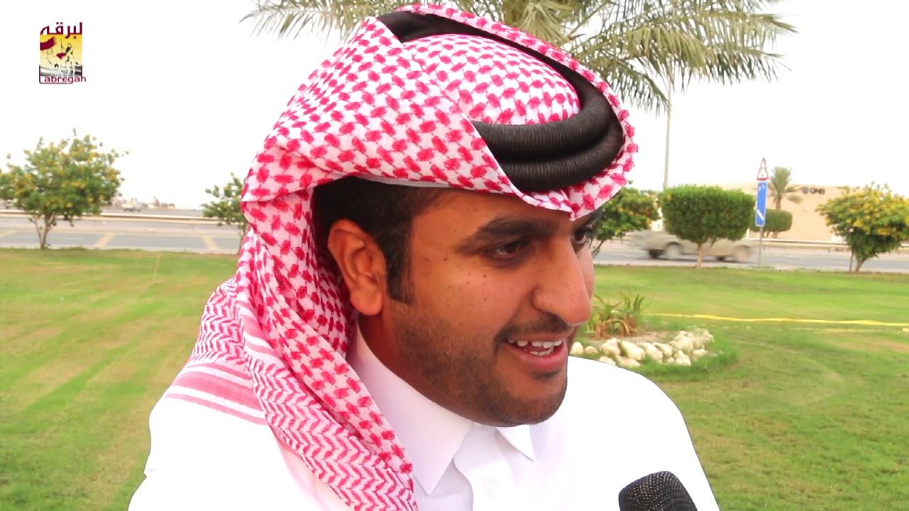 لقاء مع عبدالرحمن بن حمد العويج الشوط الرئيسي للقايا بكار المفتوح صباح ٢٣-١١-٢٠١٨