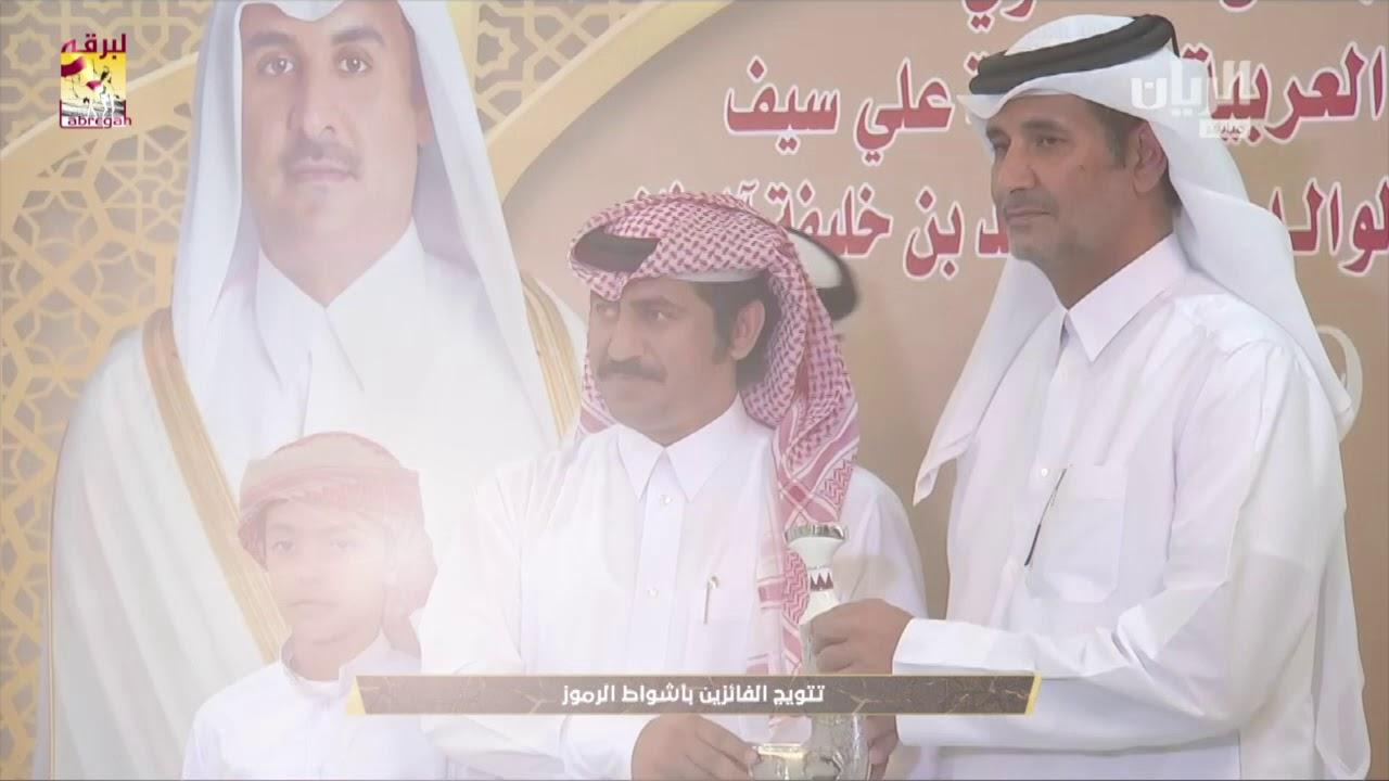 لقاء مع علي بن فاران بن قريع الخنجر الفضي للقايا قعدان مفتوح مساء ٥-٣-٢٠١٩