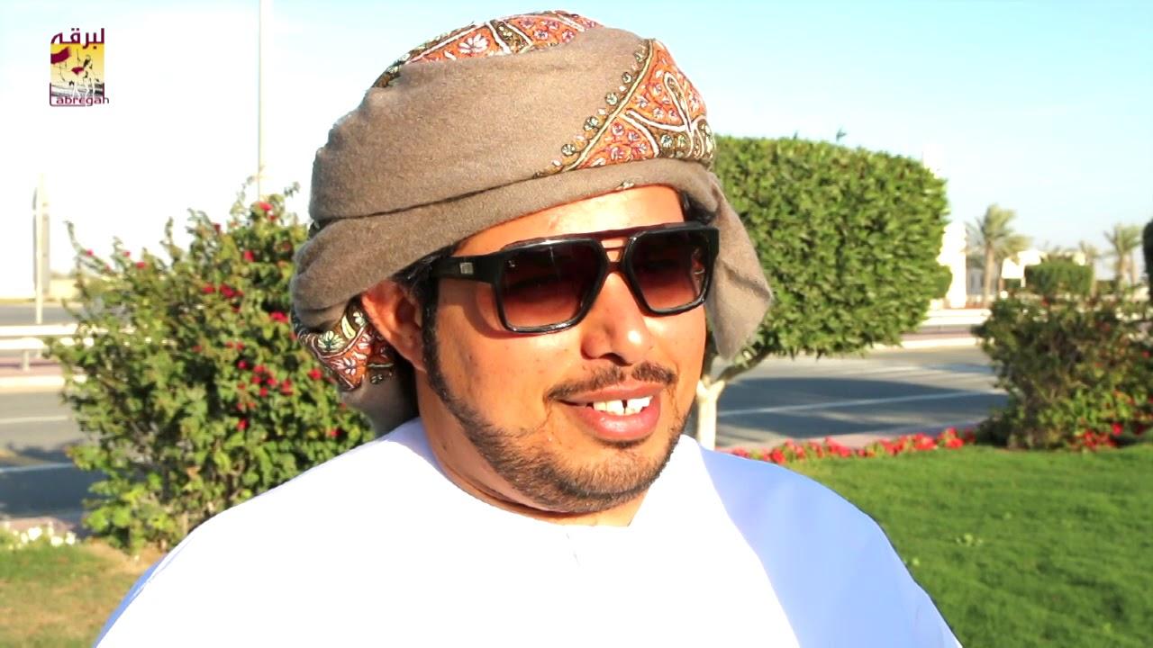 لقاء مع أحمد بن محمد الجحافي الشوط الرئيسي للقايا قعدان المفتوح صباح ١١-١-٢٠١٩