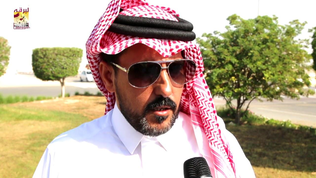 لقاء مع سالم بن محمد بن دخيل الله             الشوط الرئيسي للحيل إنتاج صباح ١٥-٩-٢٠١٩