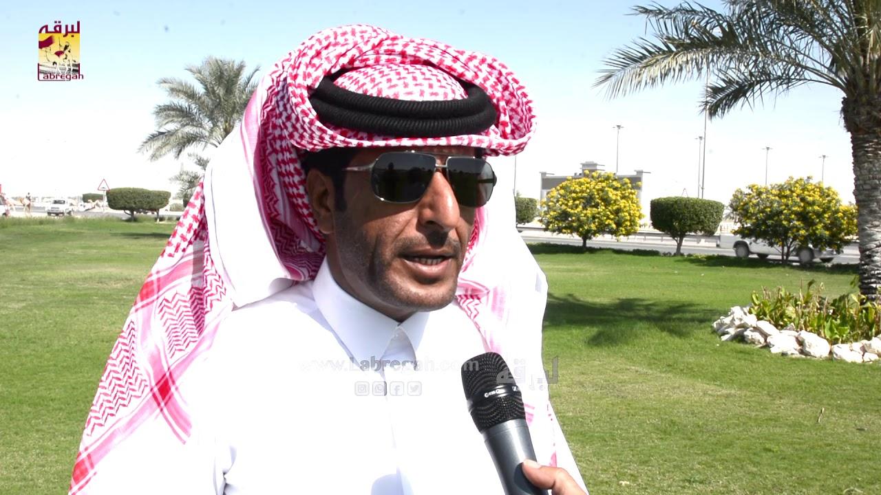 لقاء مع جابر بن فهيد العفراء الشوط الرئيسي للقايا بكار إنتاج صباح ٢٨-٢-٢٠٢٠