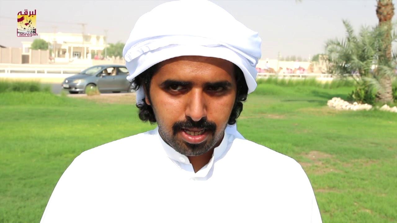 لقاء مع محمد بن حمد بن جهويل الشوط الرئيسي للحيل المفتوح صباح ٢٩-٩-٢٠١٩