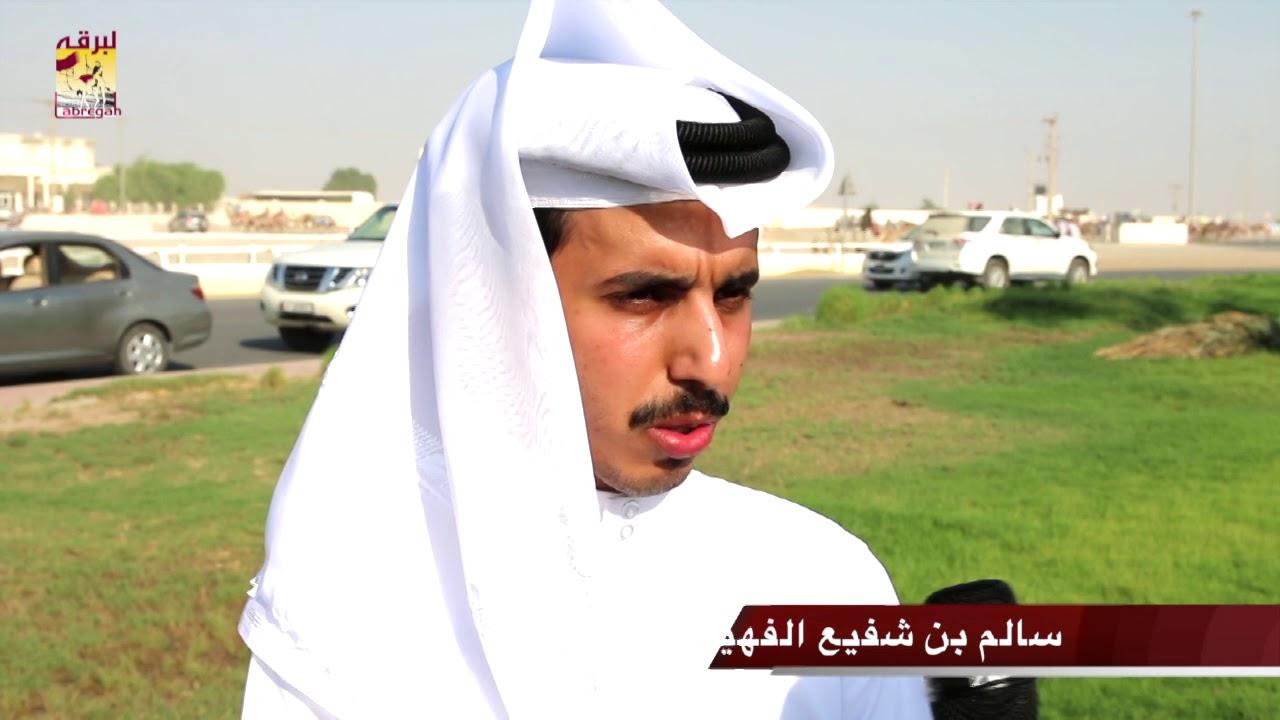 لقاء مع سالم بن شفيع الفهيدة الشوط الرئيسي للحقايق قعدان صباح ٨-٩-٢٠١٩