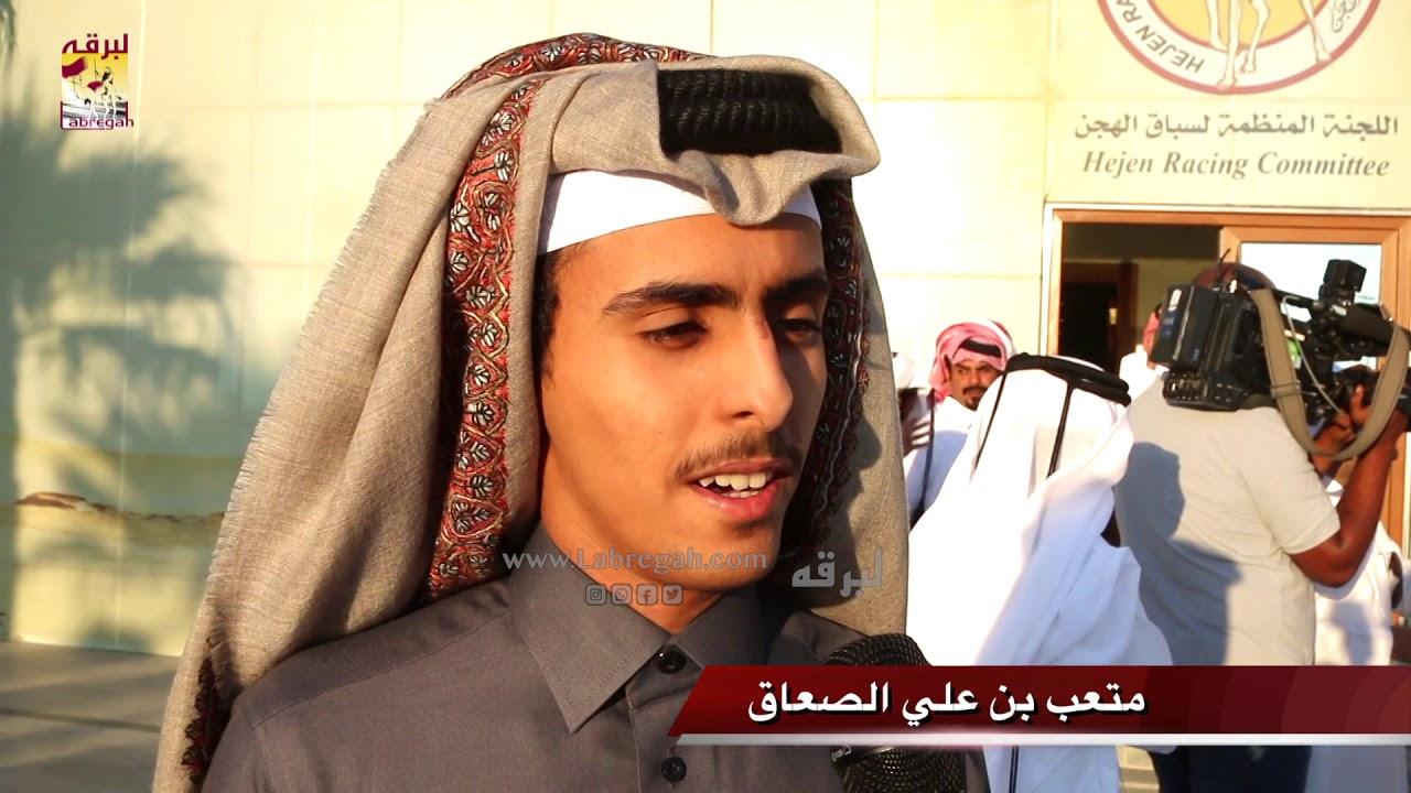 لقاء مع متعب بن علي الصعاق..الفائز بسيارة الشوط الثاني للسباق التراثي مساء ٧-١٢-٢٠١٩