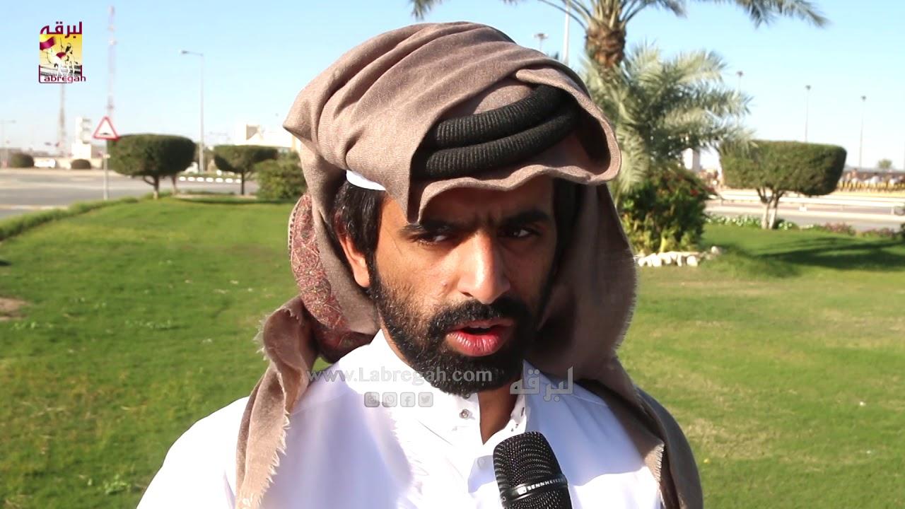 لقاء مع جابر بن سالم بن فاران المري..الفائز بثلاثة رموز لسن اللقايا مساء ٢٠-١-٢٠٢٠