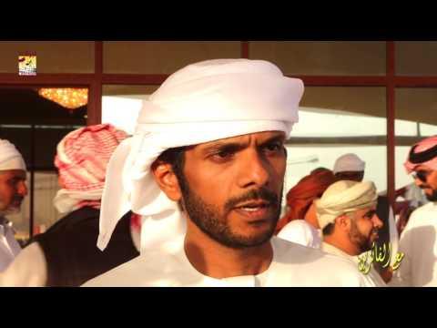 لقاء مع سعيد سالم بوثم العامري  الفائز بالخنجر الفضي للزمول المفتوح-مهرجان سمو الأمير الوالد 10-2-2017