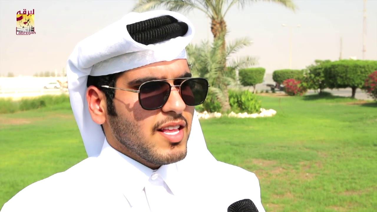 لقاء مع تريحيب بن حمد بن نايفة الشوط الرئيسي للزمول إنتاج صباح ٢٩-٩-٢٠١٩