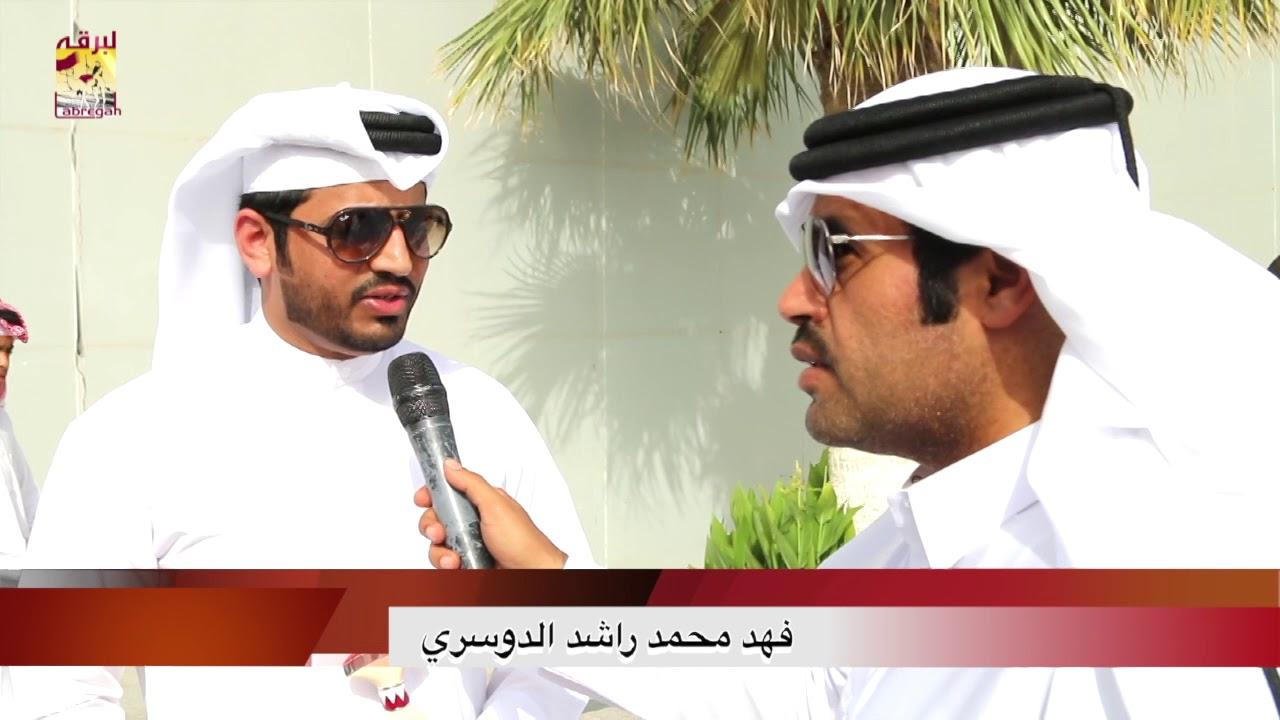 لقاء مع فهد محمد راشد الدوسري الفائز بالشلفة الفضية للثنايا بكار إنتاج صباح ٢١-٤-٢٠١٨