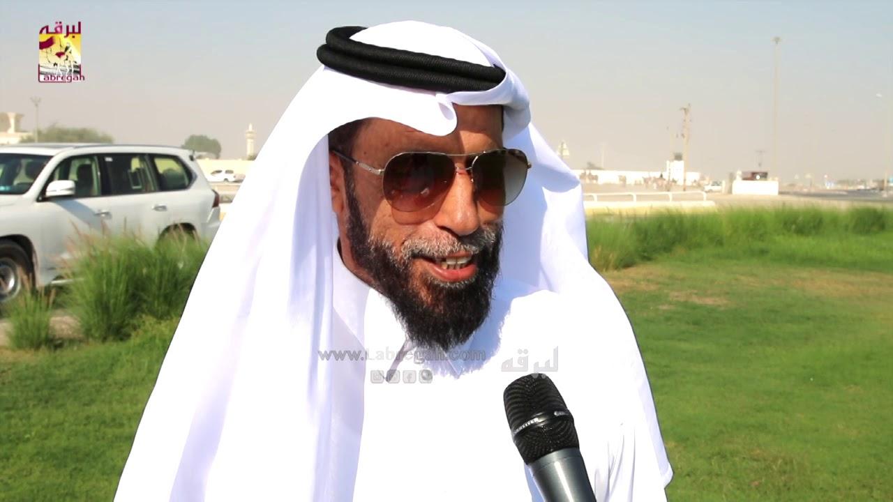 لقاء مع صالح بن حمد أبو شريدة.. الشوط الرئيسي للثنايا قعدان مفتوح صباح ١٥-١١-٢٠١٩
