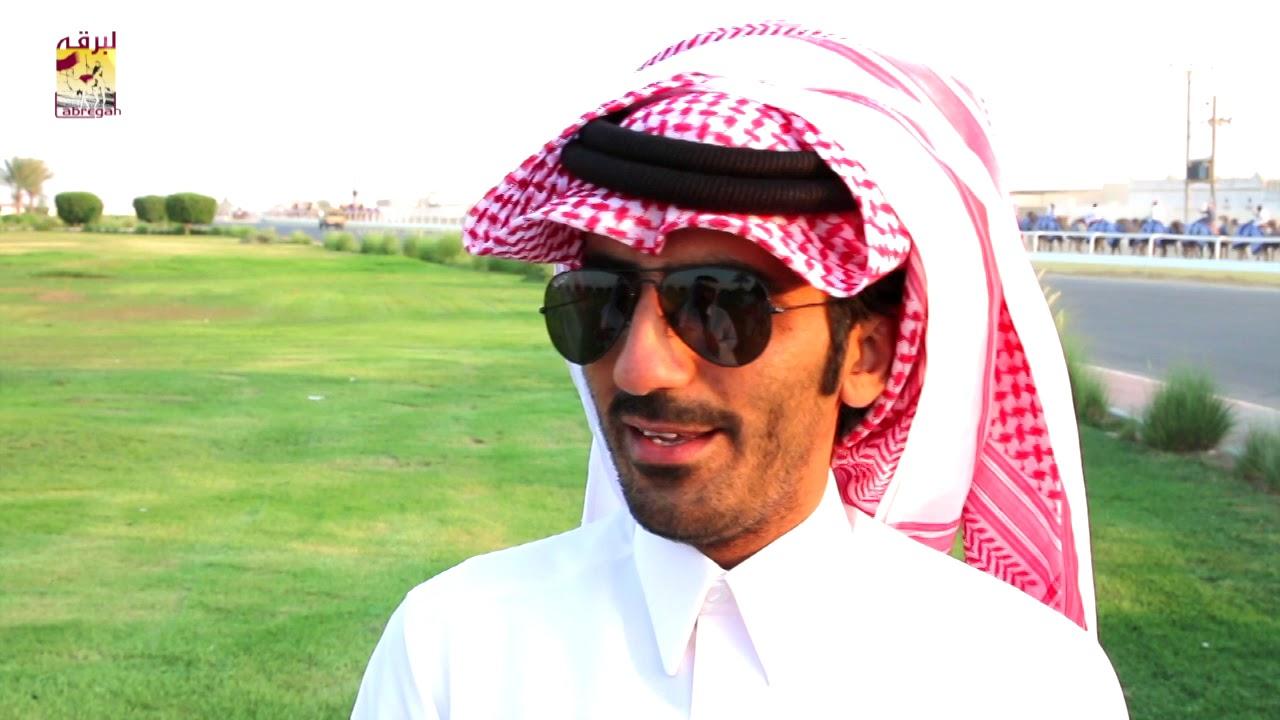 لقاء مع محمد بن حمد الشراب الشوط الرئيسي للحقايق قعدان مفتوح مساء ١٠-١٠-٢٠١٩