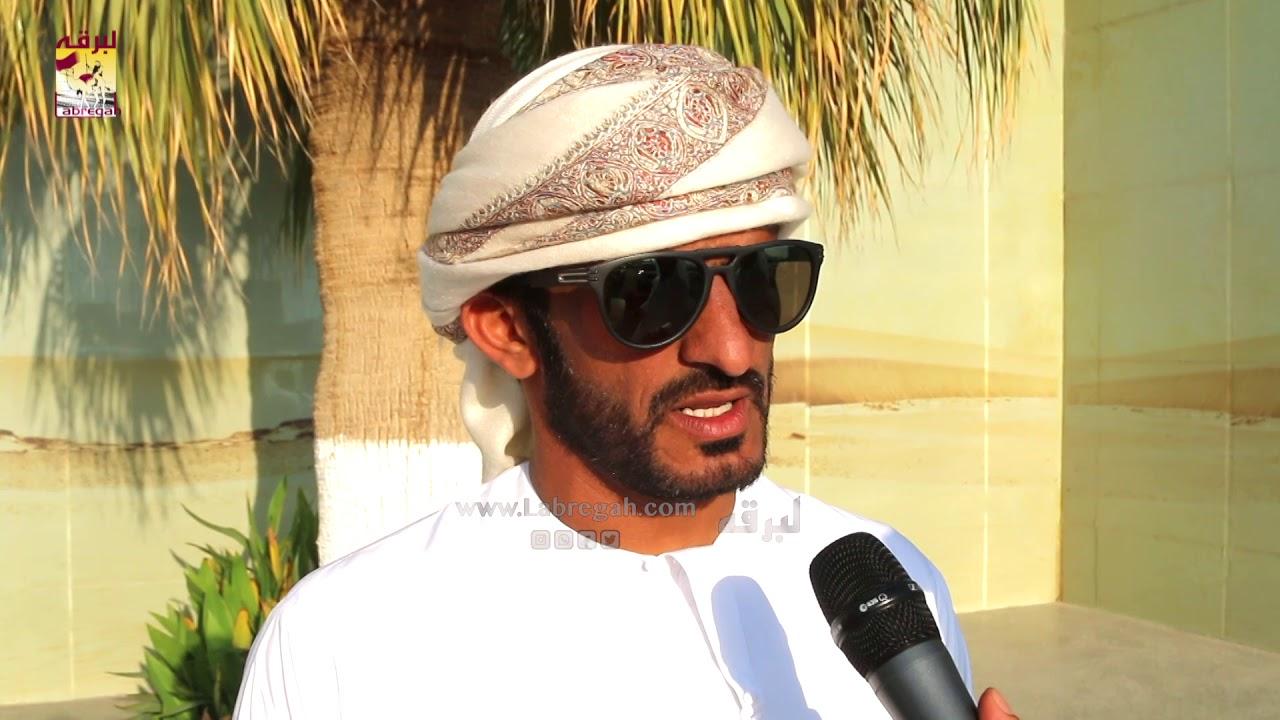 لقاء مع محمد بن حمد الوهيبي..الخنجر الفضي للقايا قعدان عمانيات مساء ٣-١٢-٢٠١٩