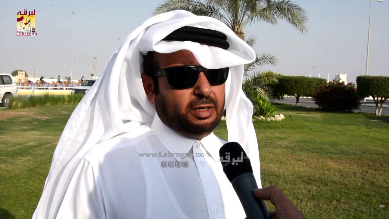 لقاء مع عبدالله بن علي الكاظم الشوط الرئيسي للثنايا قعدان مفتوح صباح ١-١١-٢٠١٩
