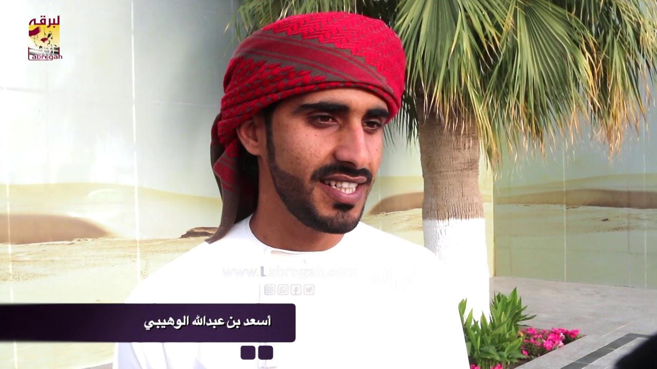 لقاء مع أسعد بن عبدالله الوهيبي..الخنجر الفضي جذاع قعدان عمانيات مساء ٢٢-١-٢٠٢٠
