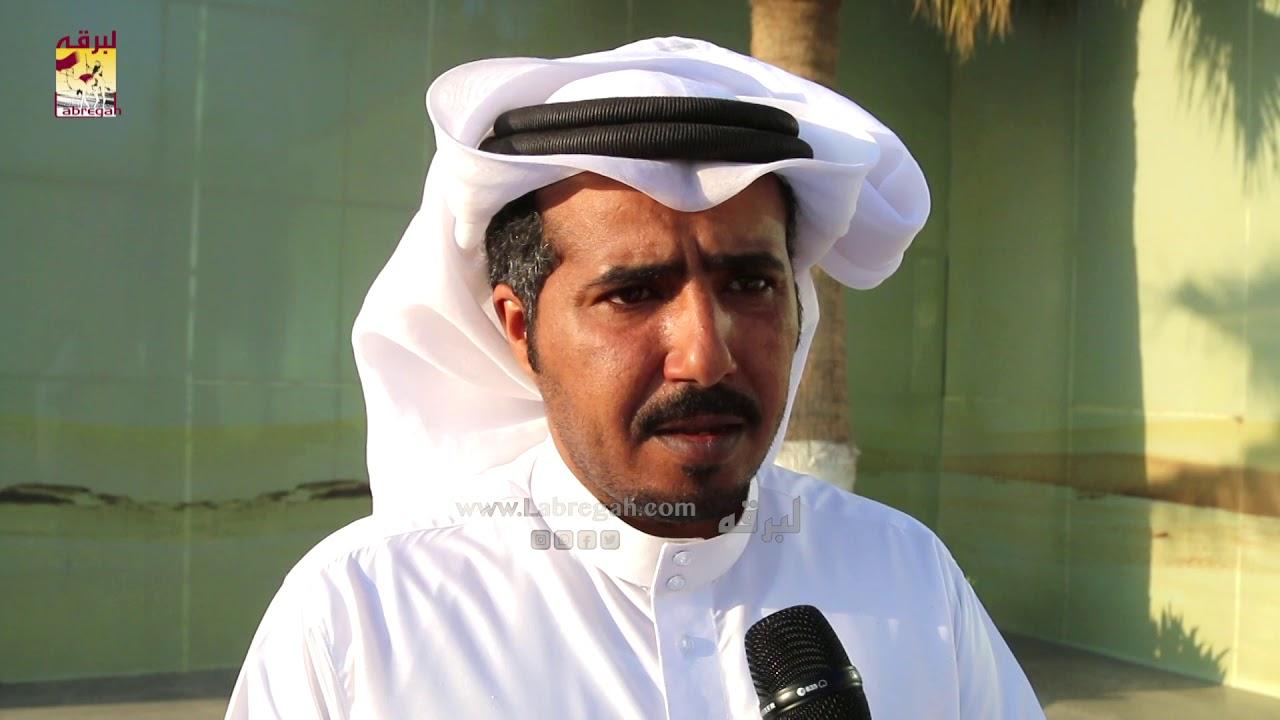 لقاء مع سالم بن صالح بن بريكان..الشلفة الفضية للجذاع بكار مفتوح مساء ٤-١٢-٢٠١٩