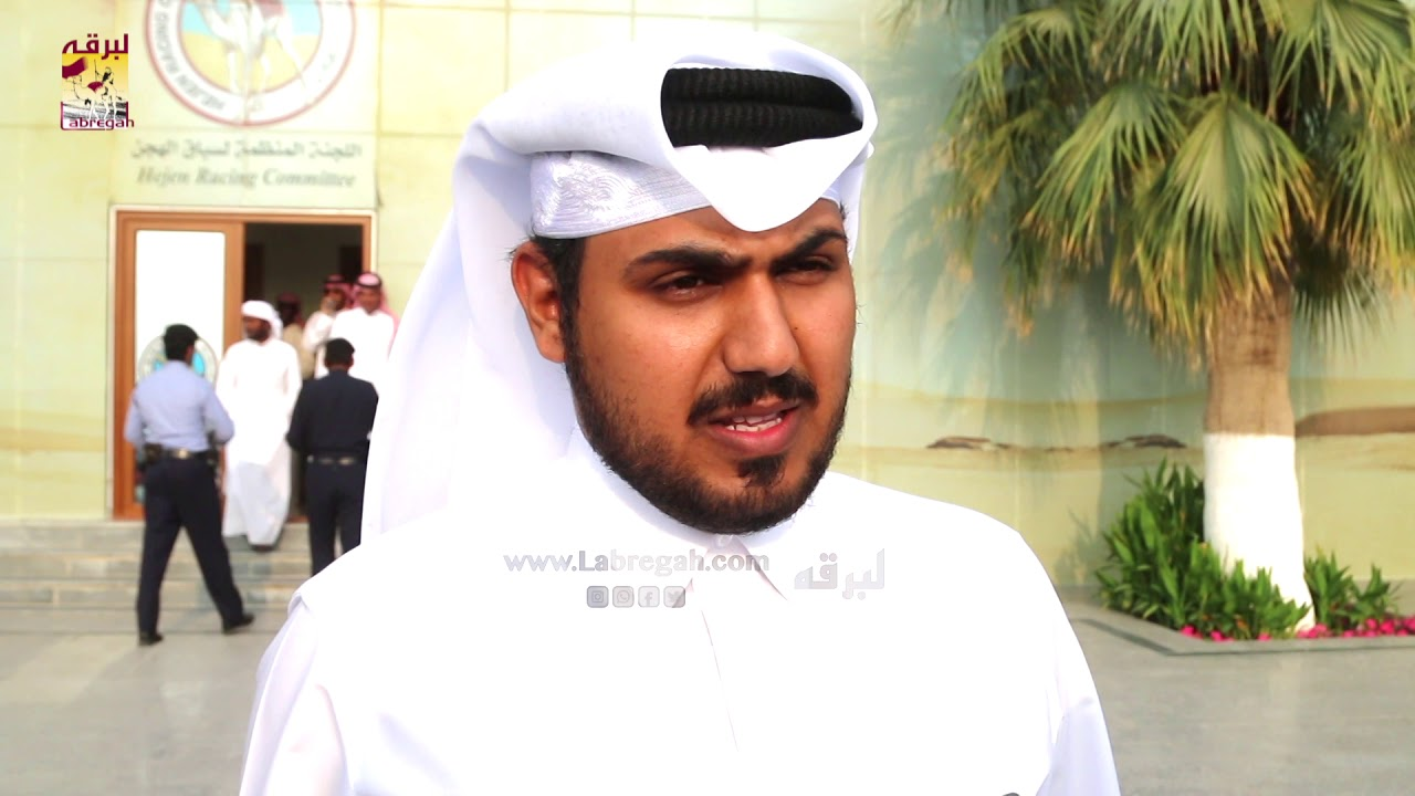 لقاء مع علي بن فاران بن قريع..الفائز بالخنجر الفضي للحقايق قعدان مفتوح )بعد ظهور نتائج الفحص( ٩-١٢-٢٠١٩