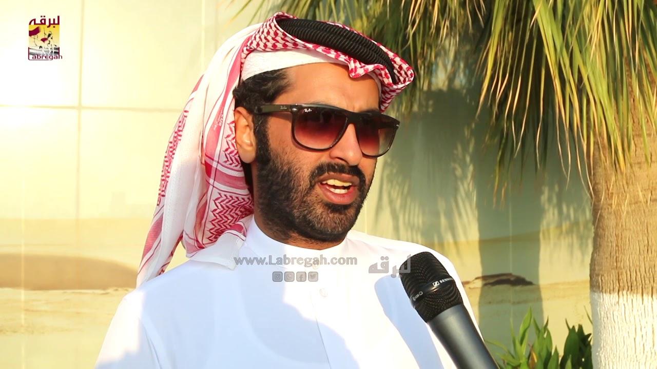 لقاء مع حمد بن صالح أبو شريدة..الشلفة الفضية للقايا بكار مفتوح مساء ٣-١٢-٢٠١٩