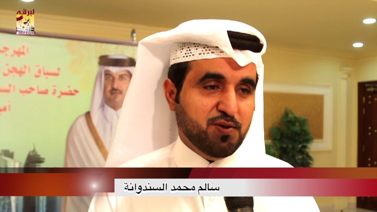 لقاء مع سالم محمد السندوانة الفائز بالخنجر الفضي للزمول إنتاج للأشواط العامة مساء ٢٣-٤-٢٠١٨