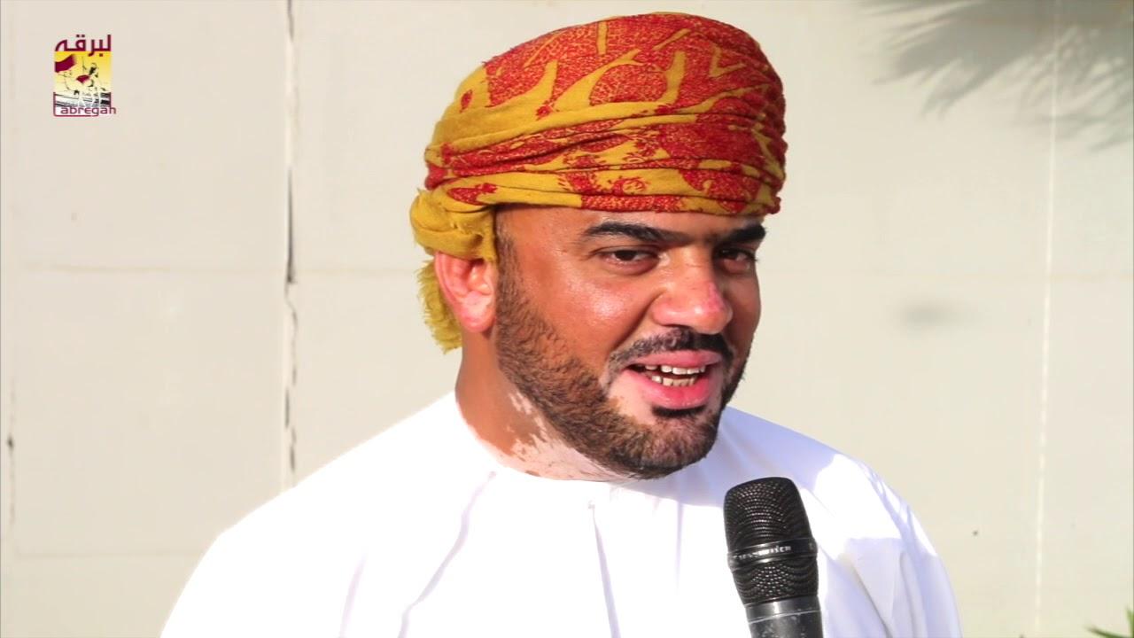 لقاء مع هلال عبدالله الحوسني الفائز بالشلفة الفضية للقايا بكار عمانيات (مهرجان سمو الأمير المفدى) مساء ١٧-٤-٢٠١٨