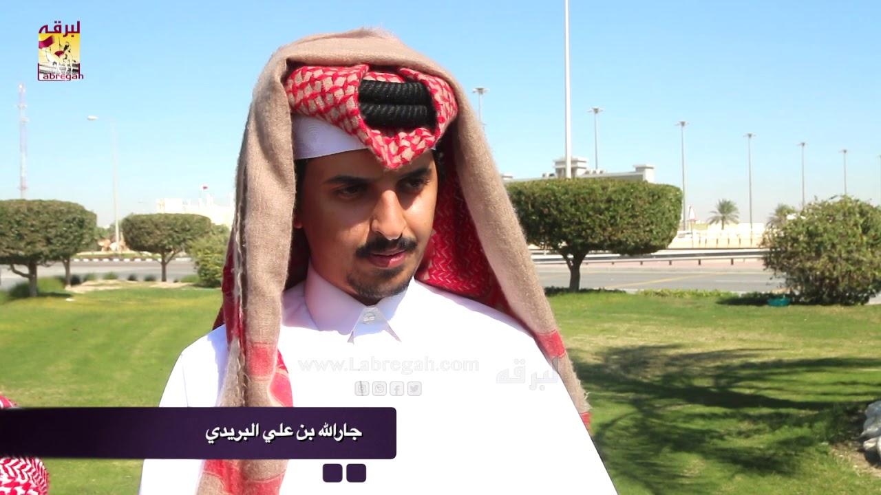 لقاء مع جارالله بن علي البريدي الشوط الرئيسي للقايا قعدان عمانيات صباح ١٤-٢-٢٠٢٠