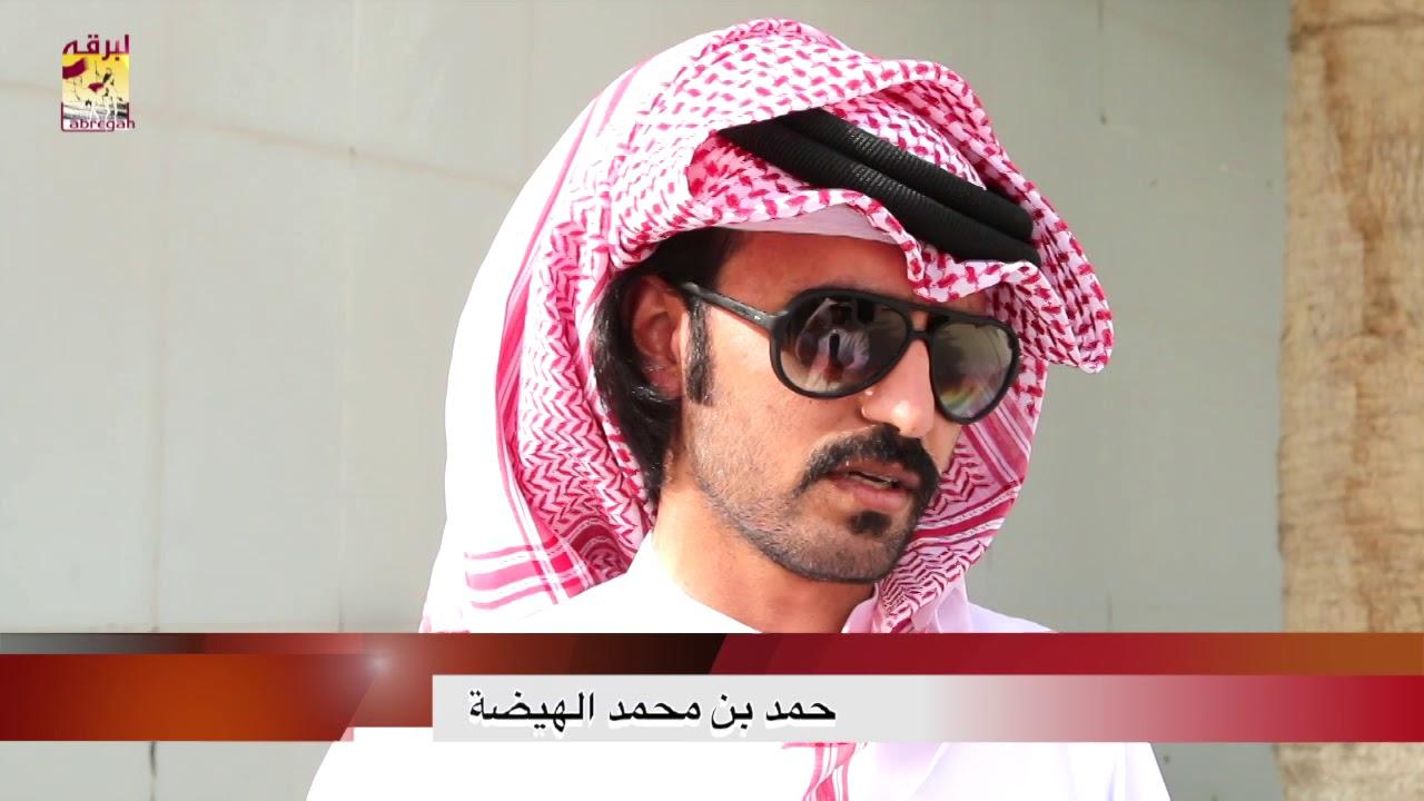 لقاء مع حمد بن محمد الهيضة متحدثاً عن الفوز بخنجر الثنايا قعدان عمانيات مساء ٢١-٤-٢٠١٨