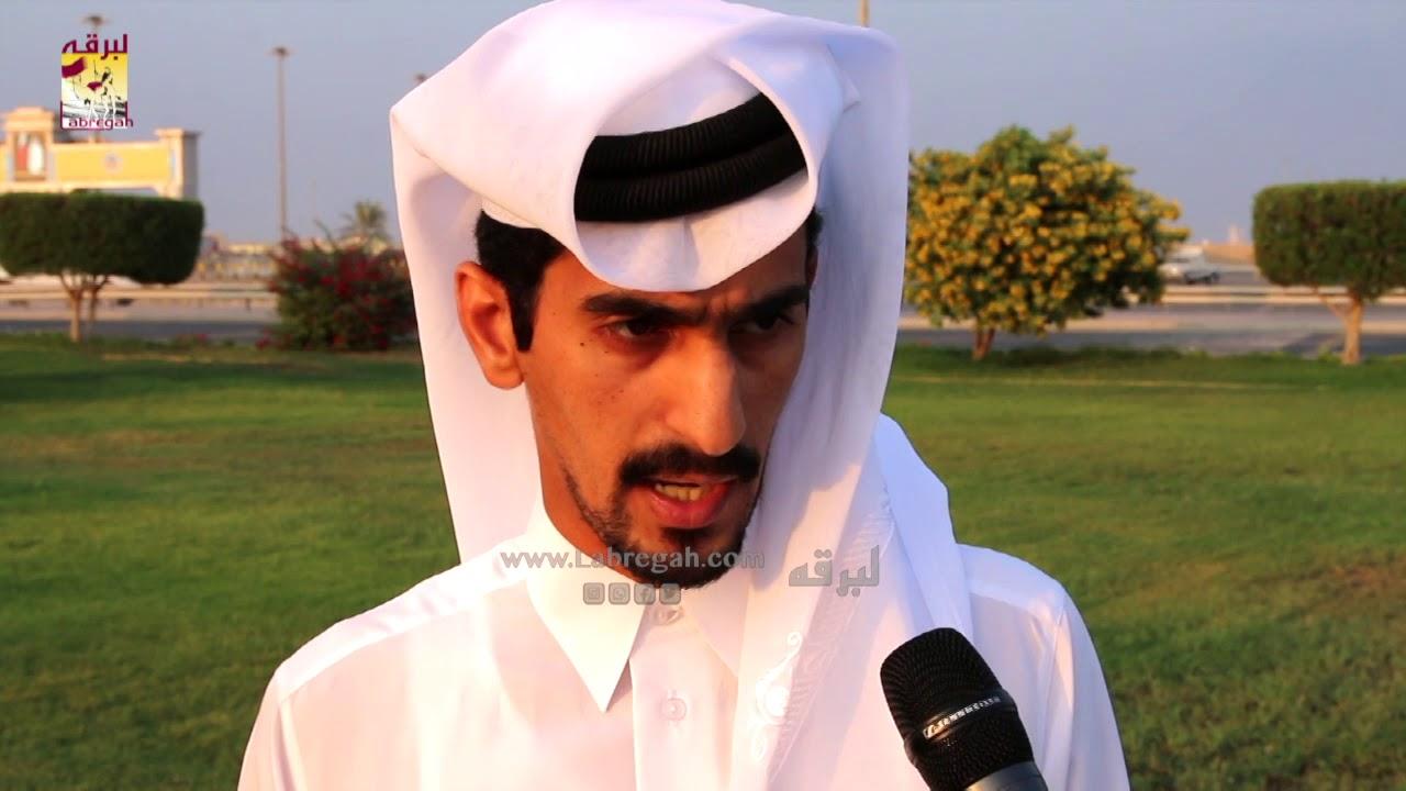 لقاء مع سيف بن مبارك بن سفران الشوط الرئيسي للحقايق قعدان إنتاج صباح ٧-١١-٢٠١٩