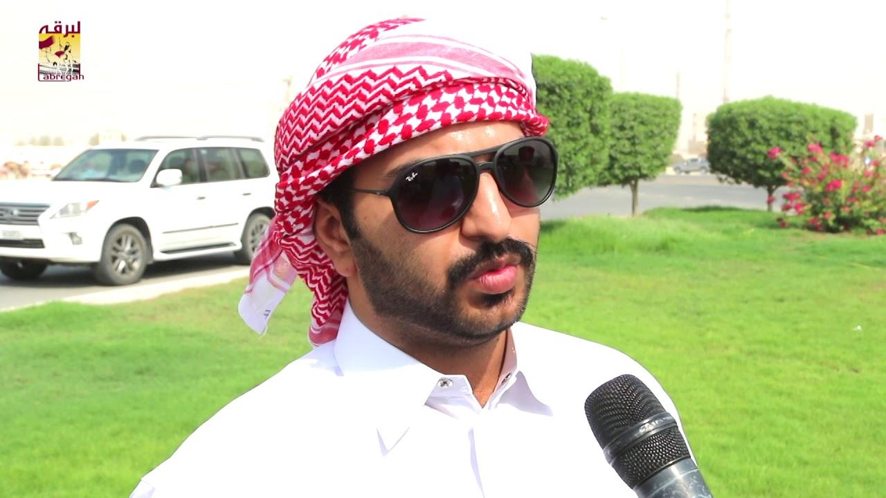 لقاء مع عبدالله بن عبدالهادي الفهيدة الفائز بالشوط الرئيسي للقايا بكار المحلي الأول ١٠-٩-٢٠١٨