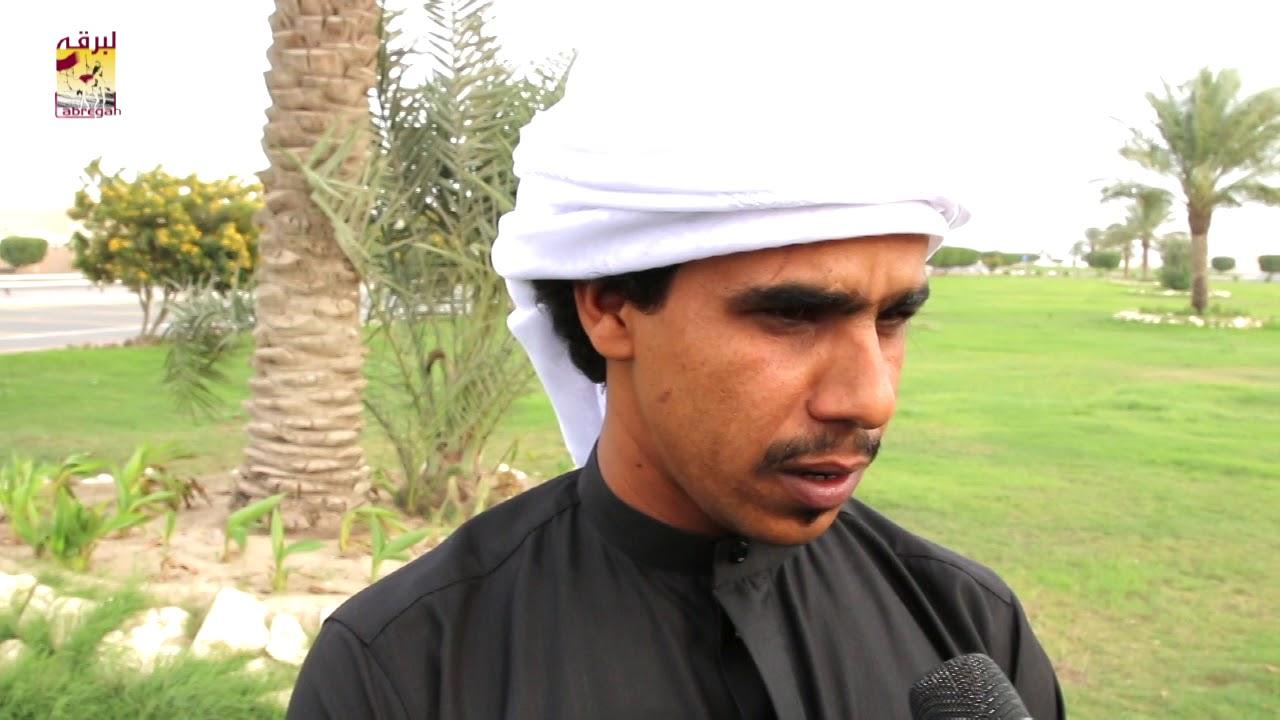 لقاء مع عبدالله بن مصبح القليعي الشوط الرئيسي للجذاع قعدان إنتاج صباح ١٢-١-٢٠١٩