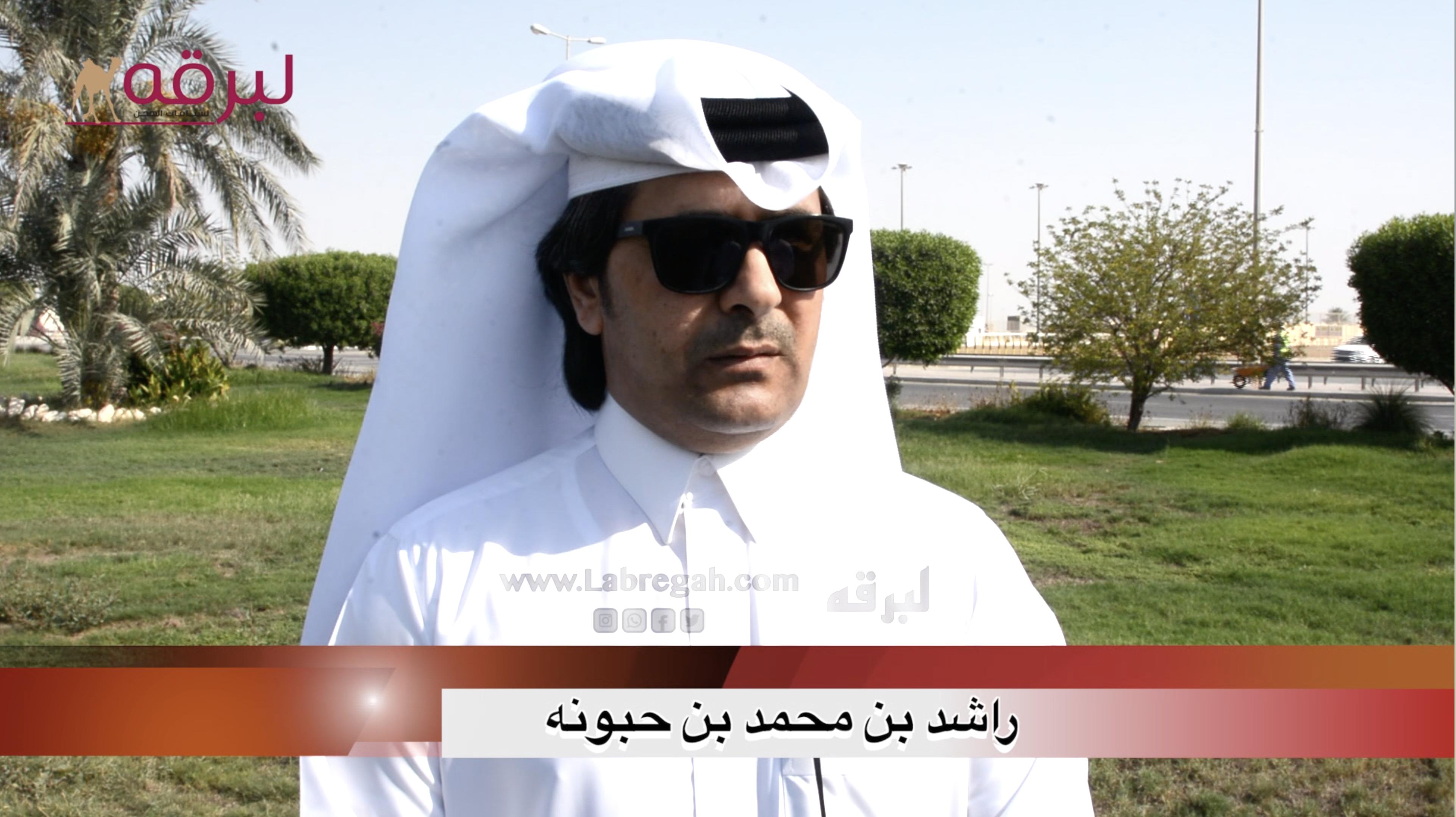 لقاء مع راشد بن محمد بن حبونه.. الشوط الرئيسي للزمول المفتوح صباح ١٣-٩-٢٠٢٠