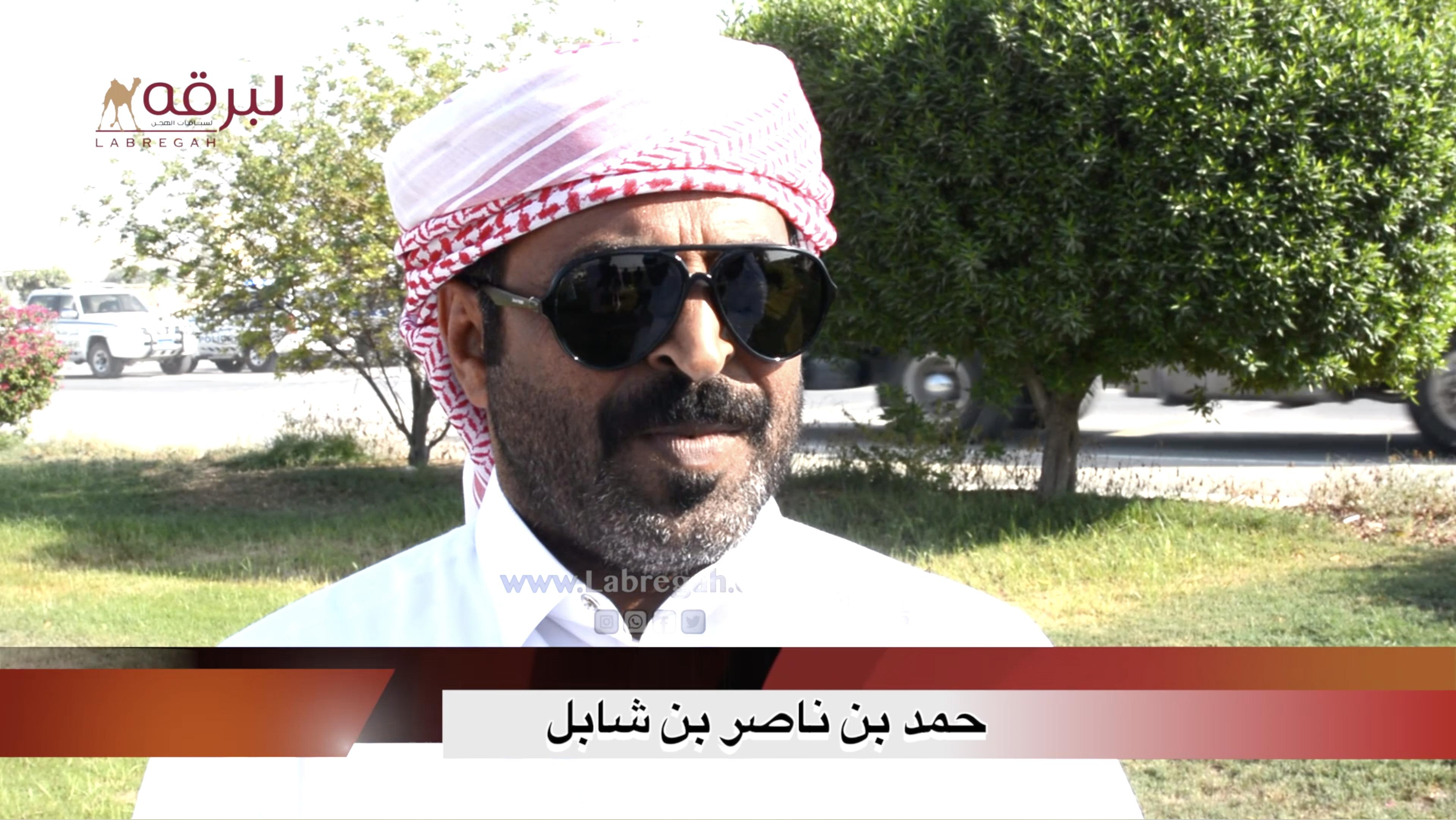 لقاء مع حمد بن ناصر بن شابل.. الشوط الرئيسي للحقايق بكار إنتاج صباح ١٩-٩-٢٠٢٠