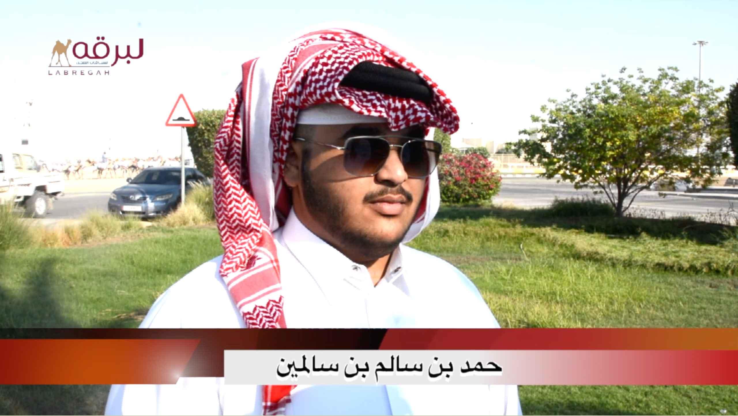 لقاء مع حمد بن سالم بن سالمين.. الشوط الرئيسي للثنايا بكار إنتاج الأشواط العامة ١٥-١٠-٢٠٢٠
