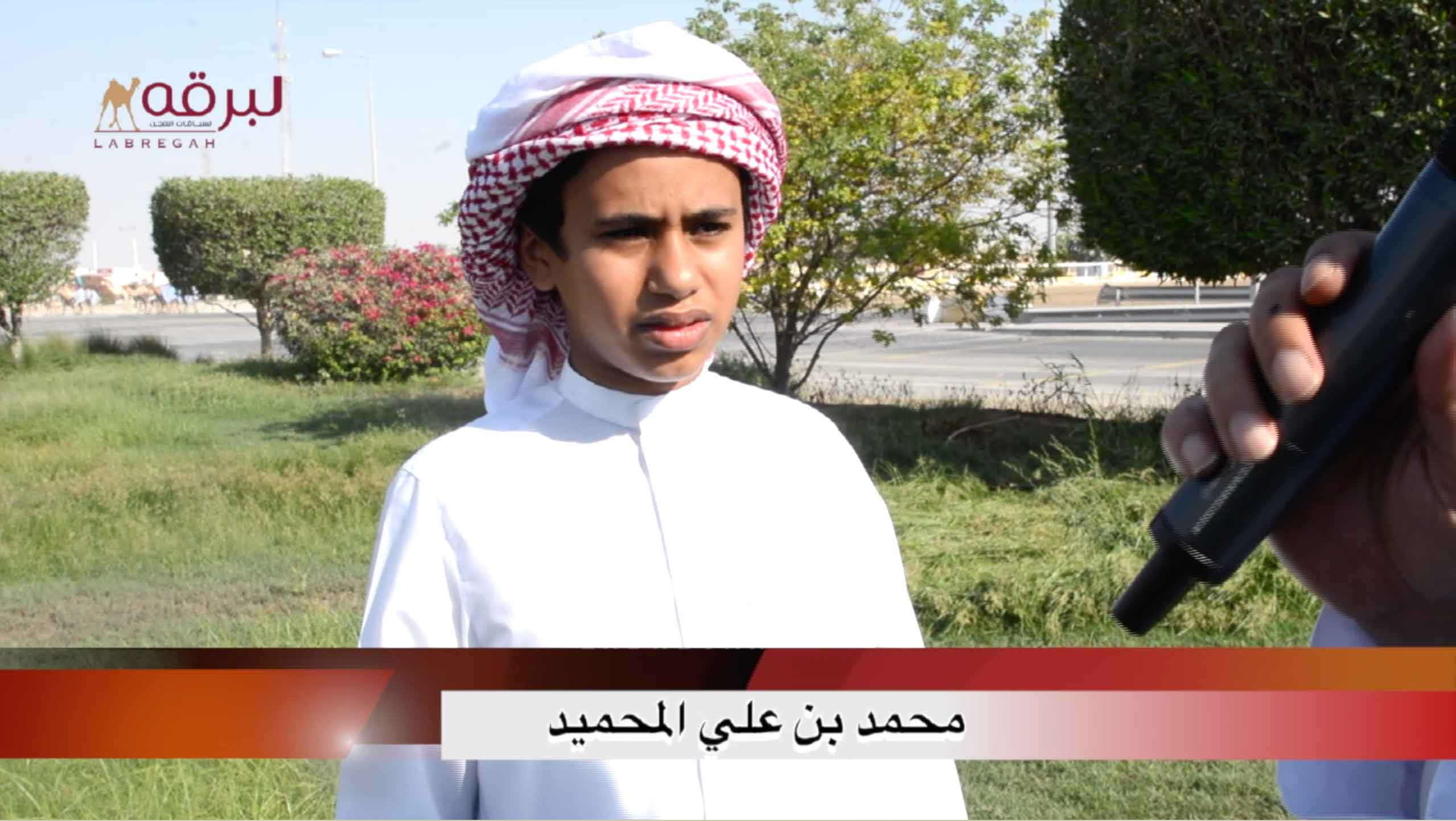 لقاء مع محمد بن علي المحميد.. الشوط الرئيسي للزمول إنتاج الأشواط العامة  ١٥-١٠-٢٠٢٠