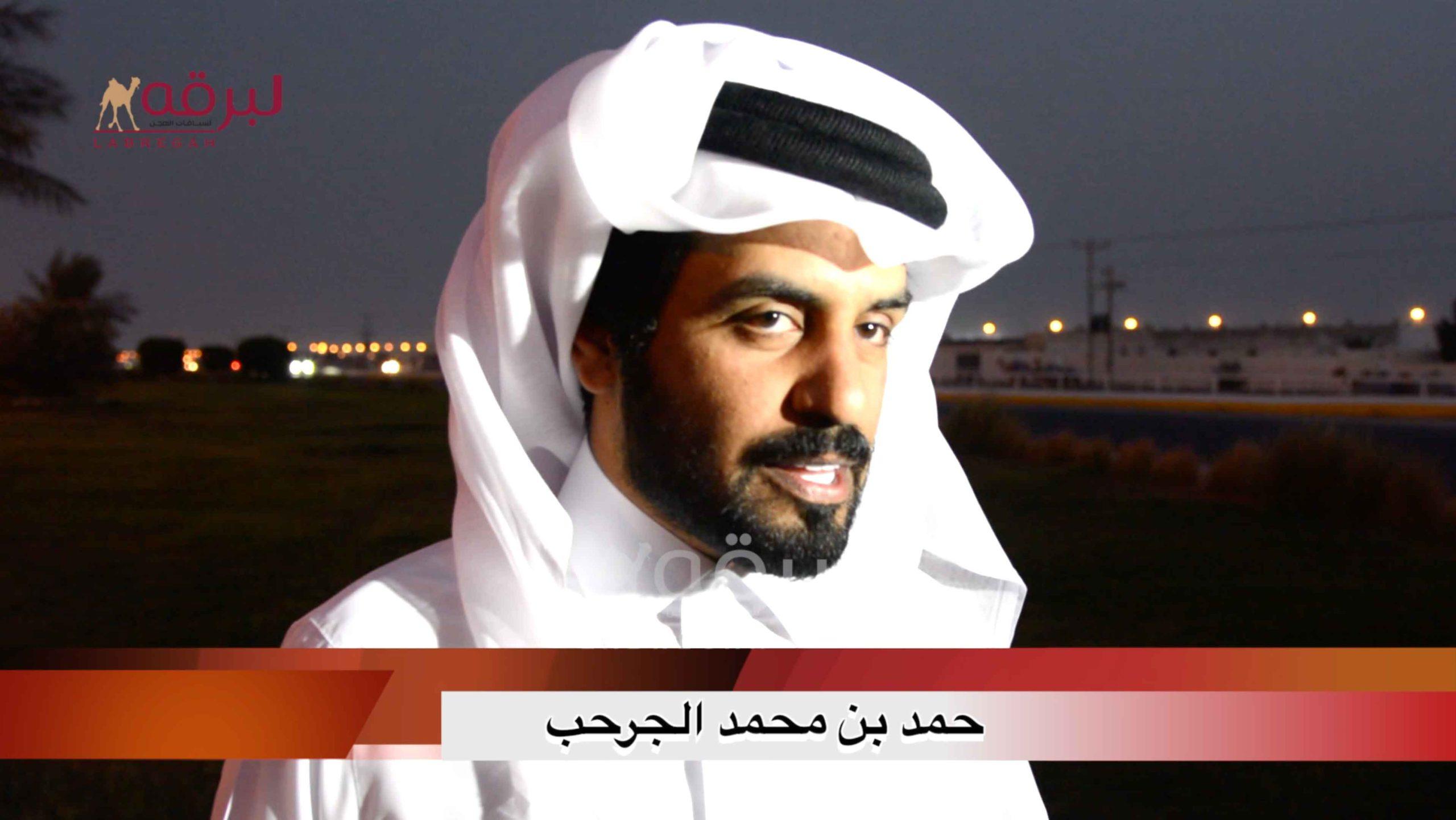 لقاء مع حمد بن محمد الجرحب.. الشوط الرئيسي للحقايق بكار إنتاج الأشواط المفتوحة ٧-١٠-٢٠٢٠