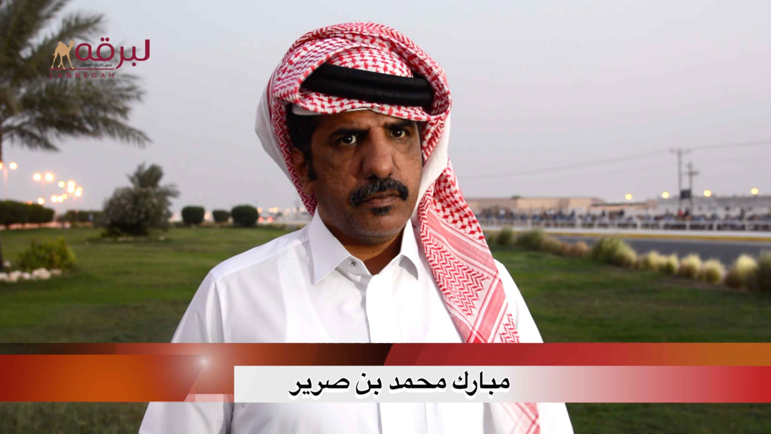 لقاء مع مبارك محمد بن صرير.. الشوط الرئيسي للقايا بكار إنتاج الأشواط المفتوحة ٧-١٠-٢٠٢٠
