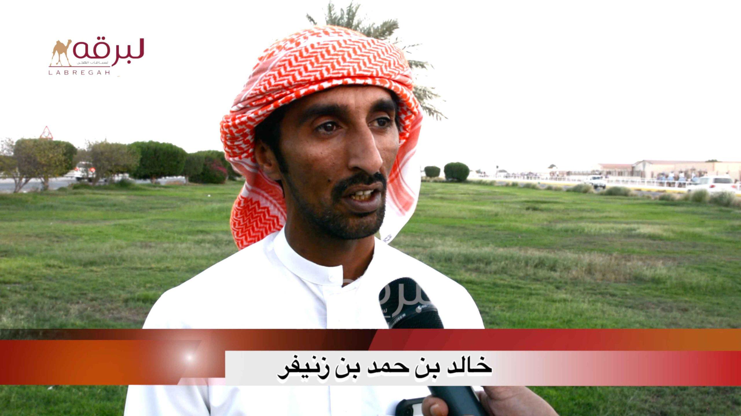 لقاء مع خالد حمد بن زنيفر.. الشوط الرئيسي للجذاع قعدان مفتوح الأشواط العامة ١٠-١٠-٢٠٢٠