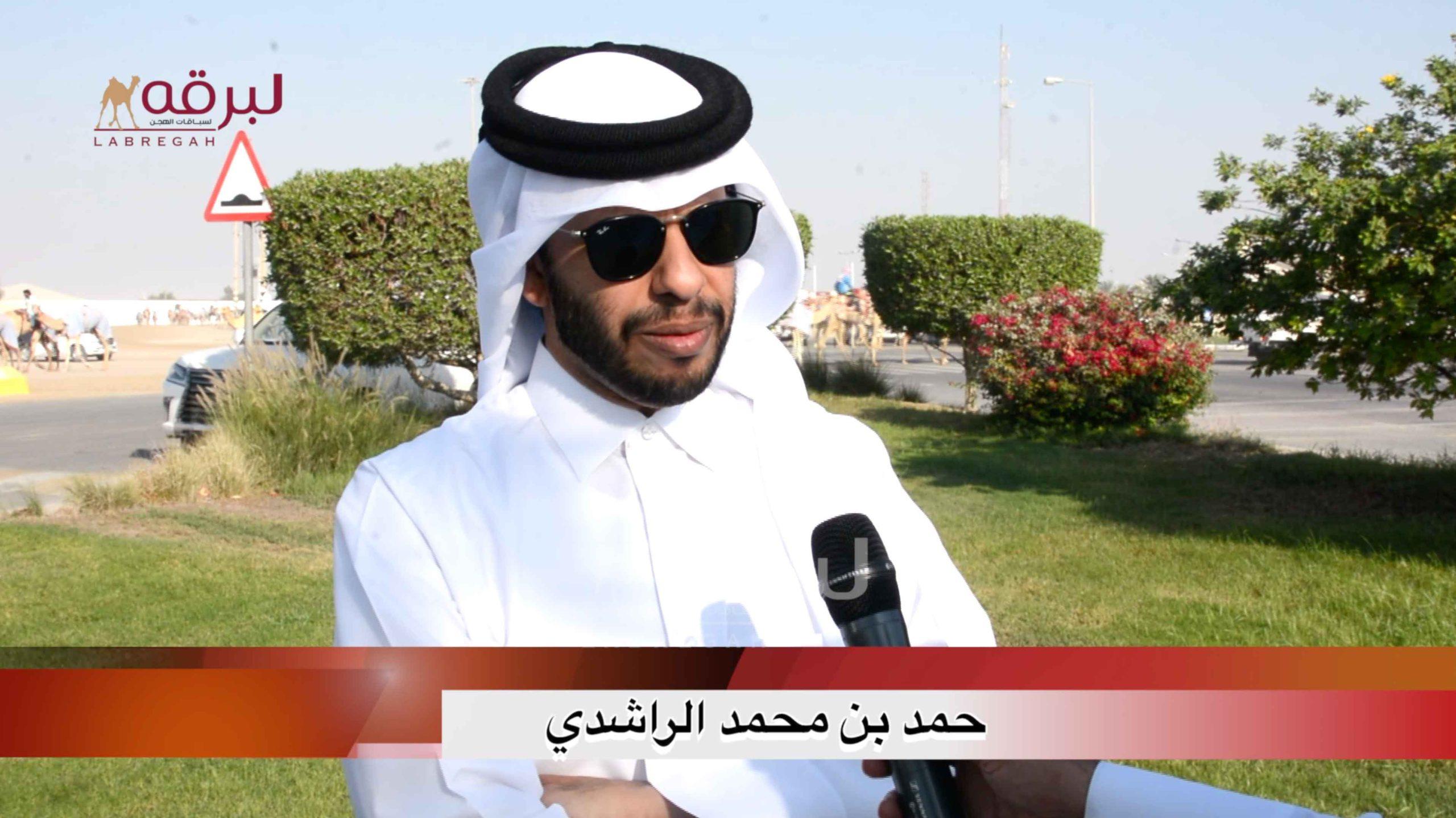 لقاء مع حمد بن محمد الراشدي.. الشوط الرئيسي للثنايا قعدان إنتاج الأشواط العامة  ٢٩-١٠-٢٠٢٠