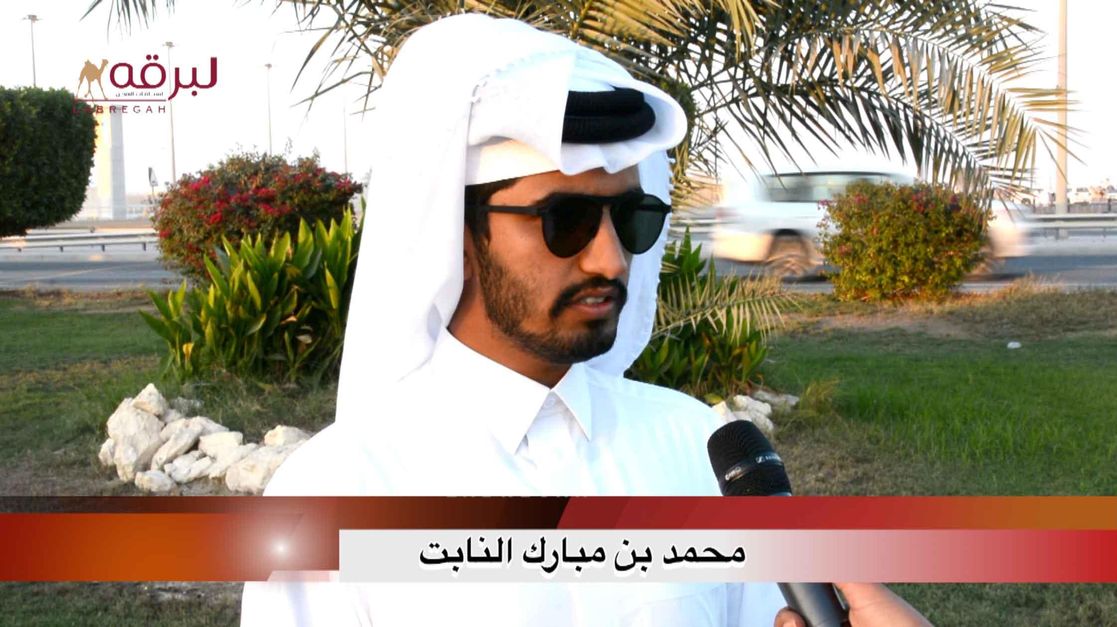 لقاء مع محمد بن مبارك النابت.. الشوط الرئيسي للحقايق بكار مفتوح الأشواط المفتوحة  ٤-١١-٢٠٢٠