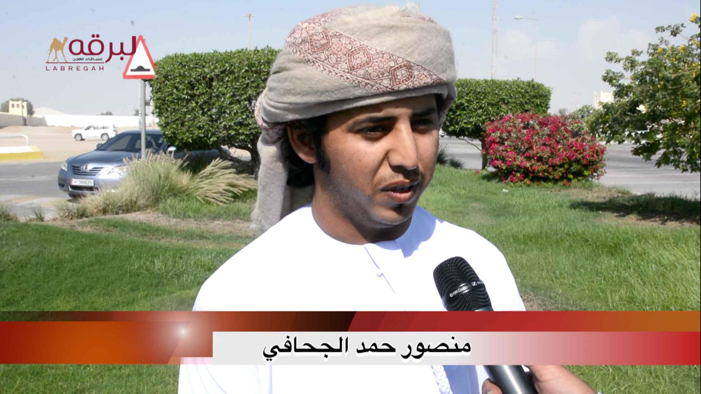 لقاء مع منصور حمد الجحافي.. الشوط الرئيسي للقايا قعدان إنتاج الأشواط العامة  ٦-١١-٢٠٢٠