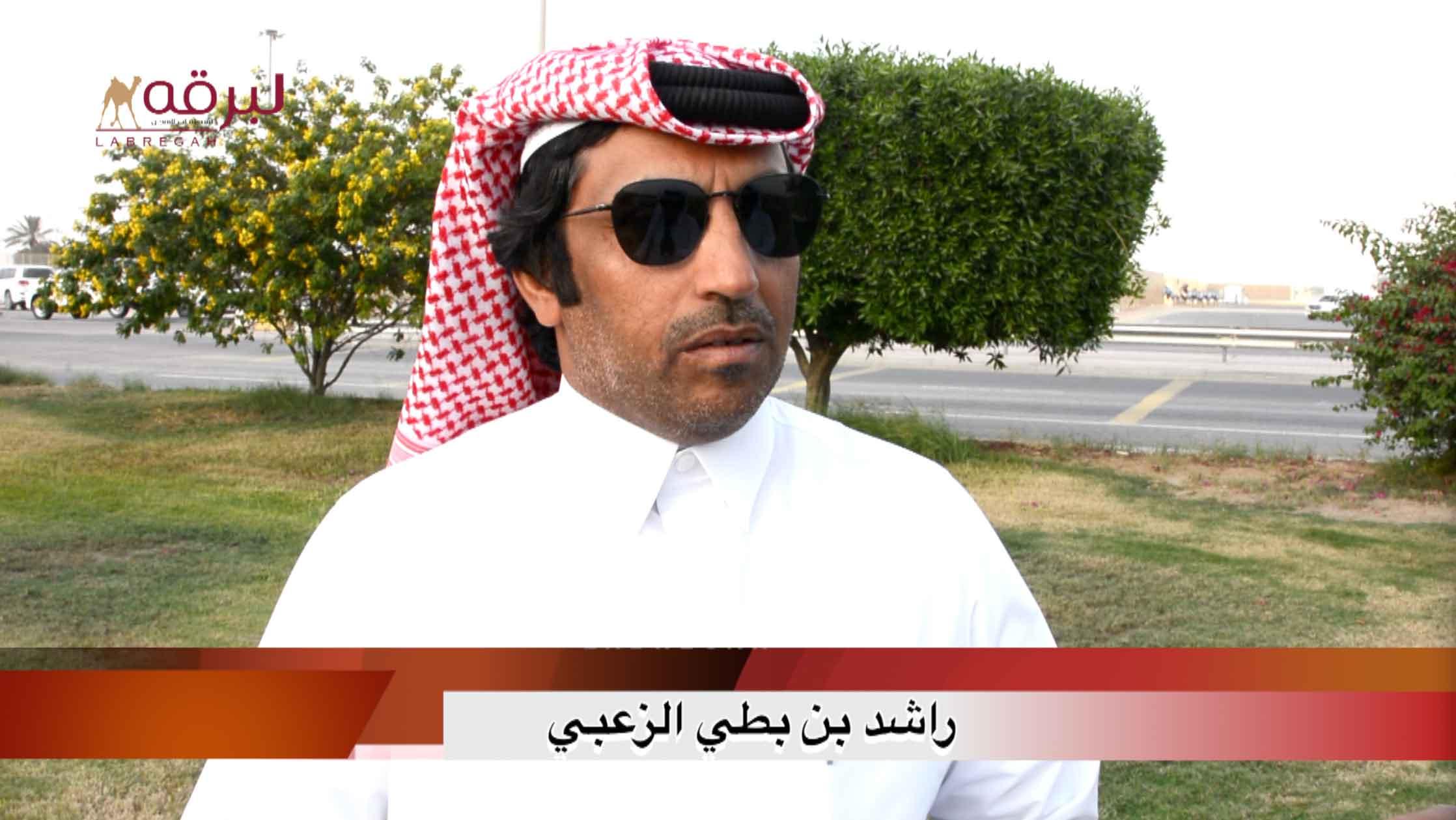 لقاء مع راشد بن بطي الزعبي.. الخنجر الذهبي للحقايق قعدان « مفتوح » الأشواط المفتوحة  ٢٨-١١-٢٠٢٠