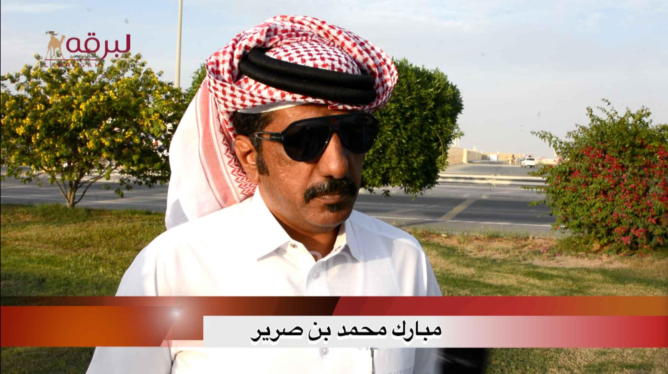 لقاء مع مبارك محمد بن صرير.. الخنجر الذهبي للحقايق قعدان « إنتاج » الأشواط المفتوحة  ٢٨-١١-٢٠٢٠