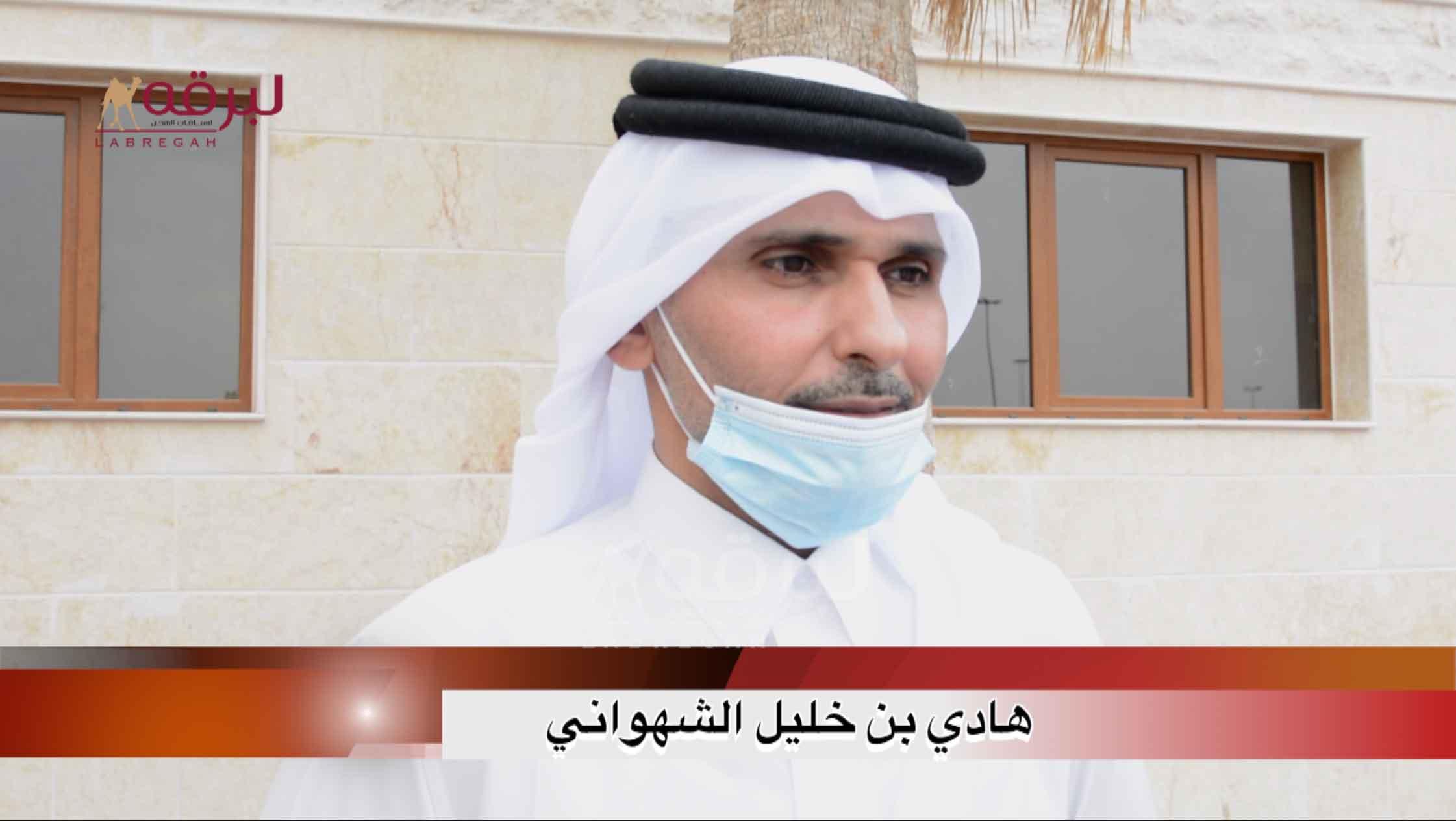لقاء مع هادي بن خليل الشهواني.. الشلفة الفضية للحقايق بكار « إنتاج » الأشواط العامة  ٢٩-١١-٢٠٢٠