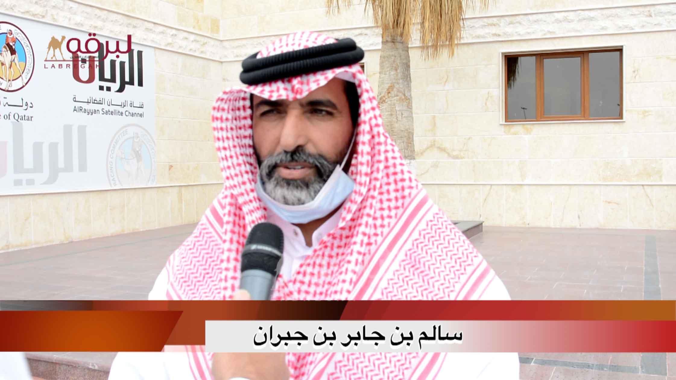 لقاء مع سالم بن جابر بن جبران.. الخنجر الفضي للحقايق قعدان « مفتوح » الأشواط العامة  ٢٩-١١-٢٠٢٠