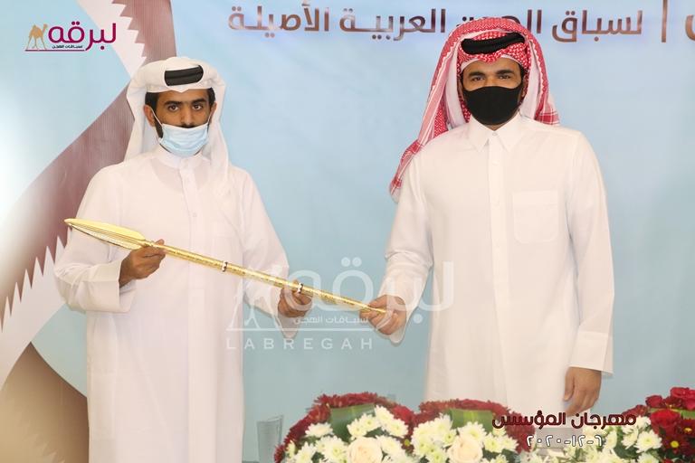 بن فاران:  حضور الشيخ جوعان بن حمد يمثل دعماً كبيراً لنا