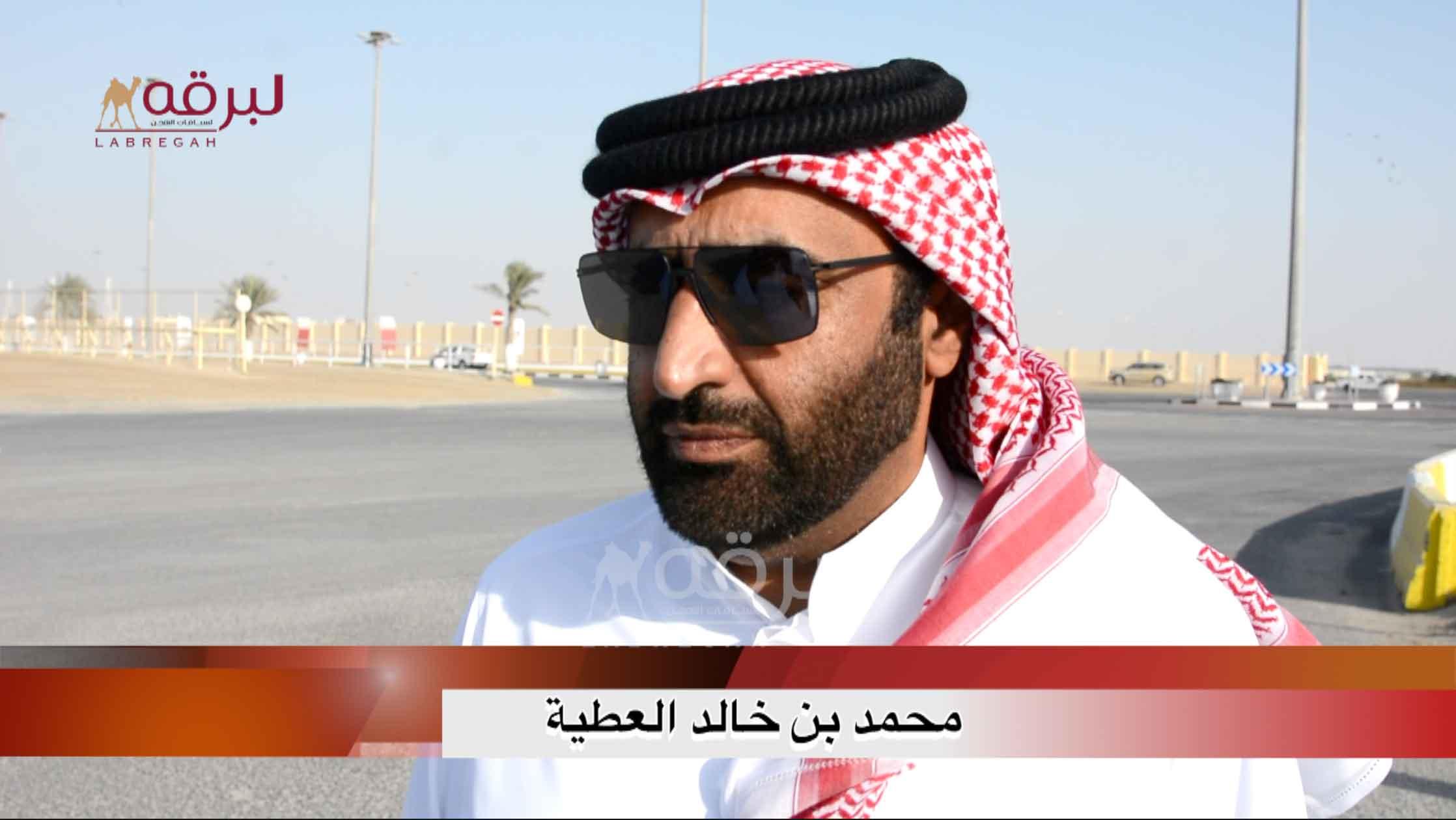 لقاء مع محمد بن خالد العطية.. الخنجر الذهبي ثنايا قعدان « إنتاج » الأشواط المفتوحة  ٢٤-١-٢٠٢١